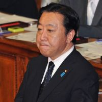 Man of inaction?: Prime Minister Yoshihiko Noda attends a plenary session of the Lower House on Aug. 9.   AFP-JIJI