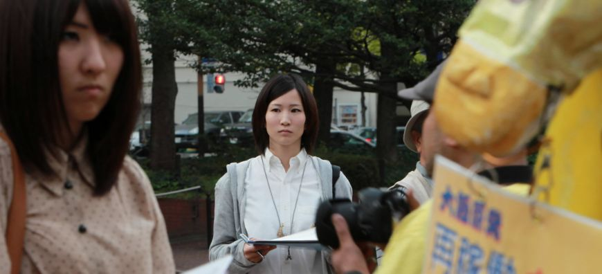 Antinuclear rallies an eye-opener for university students