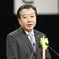Standing firm: Prime Minister Yoshihiko Noda delivers a speech at a meeting in Shibuya Ward, Tokyo, on Wednesday.   KYODO