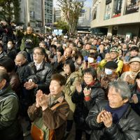 Campaign begins to succeed Ishihara