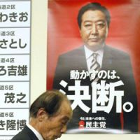 Bowing out: Democratic Party of Japan Secretary General Azuma Koshiishi departs the party's Tokyo campaign center crestfallen after the DPJ's resounding defeat Sunday in the Lower House poll. | KYODO