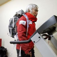 Mountaineer Miura to tackle Everest at 80