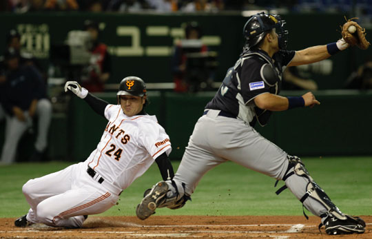 Iwakuma shaky as Giants beat Mariners