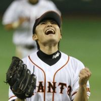 What a moment: Giants pitcher Toshiya Sugiuchi exults after the final out of his no-hitter against the Tohoku Rakuten Golden Eagles on Wednesday at Tokyo Dome. | KYODO