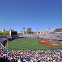 Great location: The Yokohama BayStars are stepping up marketing efforts to bring fans to Yokohama Stadium to see the Central League team play. | YOKOHAMA BAYSTARS