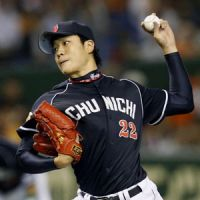 Stand tall: Chunichi's Yudai Ono pitches against the Giants at Tokyo Dome on Wednesday.   KYODO