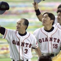 Winning pair: Hideki Matsui celebrates with manager Shigeo Nagashima and his teammates  after the Yomiuri Giants claimed the Japan Series title in 2000.