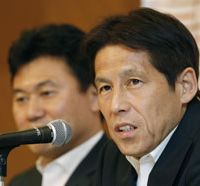 New challenge: Vissel Kobe manager Akira Nishino speaks at a news conference in Tokyo on Saturday. | KYODO