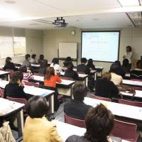 Study abroad, working holiday fair; special seminar on infrastructure maintenance