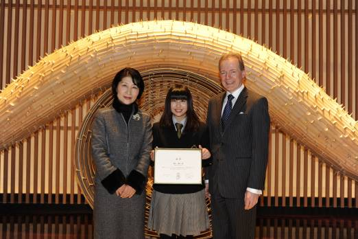 Peninsula Tokyo scholarship; charity film screening; new tourist guidebook | The Japan Times