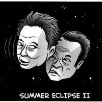 Aso Eclipsed