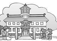 Meiji schoolhouse offers lessons in history