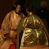 Wide-bottomed noh costumes