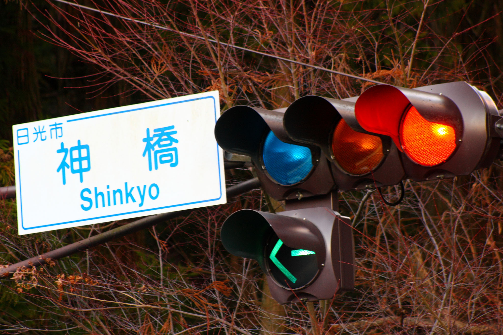 Do not pass go: The 'green' of Japanese traffic lights is sometimes pushed closer to the blue spectrum. | V31S70 /FLICKR