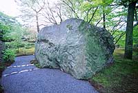 One of the massive boulders around which the gardens were laid out
