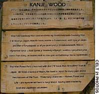 The Kanji Woodmarker (above) at the Afan Argoed Forest Park in South Wales is written in Welsh and English, of course, but also in Japanese as a gesture of goodwill and thanks to Japan for its involvement with Wales, and in acknowledgment of the park's 'twin' relationship with our Afan Forest Trust in Kurohime, near where I live in Nagano Prefecture. Similarly, this haiku (below) in the Kanji Wood is written in three languages.
