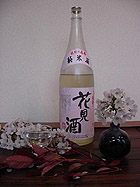Sake with a raw bite