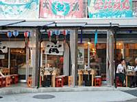 A short walk from the Tokyo Midtown complex is Uoshin (top), a no-frills izakaya that serves fish fresh (center) from Tsukiji market; Sin Tong Kee's menu includes a classic version of Singapore chicken rice (above). | ROBBIE SWINNERTON PHOTOS