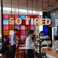 The relaxed vibe at So Tired