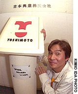 Yoshimoto's talent for comedy