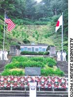 U.S. Ambassador Howard H. Baker makes a speech may 17 at the memorial in Shimoda, Shizuoka Prefecture, to Cmdr. Perry and Townsend Harris during the annual Black Ships Festival.