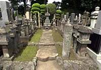 Edo-clan tombstones at Keigen-ji in Kitami