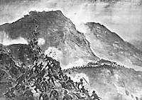 A January 1905 Japanese illustration of the  fighting at Port Arthur, captioned 'An Assault on the 203-meter Hill'