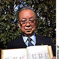 Koshu Ichikawa (above) displays his family tree, shown (below) in more detail