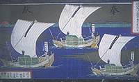 A painting of three heavily laden sengokubune on a wooden tablet that was offered up to a shrine in the town of Mihama in Aichi Prefecture. (Photo courtesy of the town of Mihama)