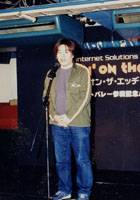 Horie gives a speech at a party in 2000 to celebrate his company's move from the Roppongi district of Tokyo to Shibuya.