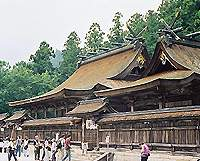 Kumano Hongu Taisha shrine in Wakayama Prefecture is one of three shrines that lie on a popular secton of an age-old pilgrimage route called Kumano Kodo.
