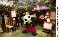 Namja Town in Tokyo, where a new 'Relax Forest' fuses entertainment and massage for the masses.