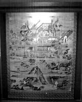A hanging scroll that depicts Ryugujo Palace