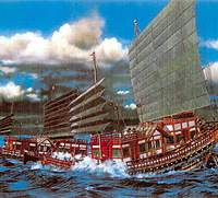 An artist's impression of four seventh-century Japanese Kentoshi-sen (China-voyage ships) in the East China Sea. Four ships normally set off together for China so they may be able to help each other on the perilous crossing. However, almost a third of those who departed never returned. (Illustration by Kenzo Tanii)