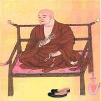 The priest Kukai (774-835), shown seated on a Chinese chair, visited China in 804 and returned to Japan two years later to propogate esoteric Shingon Buddhism.