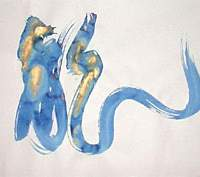 Calligraphy by Alex Kerr of one of his favorite characters, 'dragon,' is one of many available for collecting.