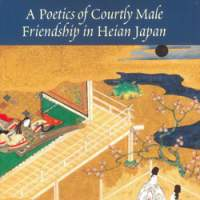 What of friendship, of non-sexual intimacy [in the Heian Period]? Paul Gordon Schalow, who teaches Japanese literature at Rutgers University in New Jersey, delves deep into such arcane amours in his illuminating study, titled 'A Poetics of Courtly Male Friendship in Heian Japan,' published by the University of Hawaii Press earlier this year (top). Those involved in such relationships were likely to have looked something like this military official in formal dress (above).