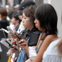 They may look like every other young Japanese person texting appointment plans or saucy suggestions to friends or lovers, but nowadays there's also a  keitai  (mobile-phone) community out there whose creative writing may one day make them household names as authors. | YOSHIAKI MIURA PHOTO