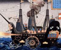 A Japanese woodcut from 1854, titled 'A Foreign Ship,' shows one of the so-called U.S. Black Ships that forced Japan to end its centuries of isolation imposed in large part to keep out Christian missionaries. | AP PHOTO
