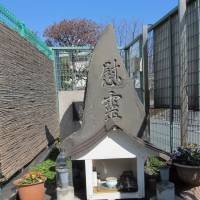Honored: A shrine at the Animal Protection and Consultation Center in Setagaya Ward, Tokyo, is dedicated to pets euthanized by the city.   SIMON SCOTT