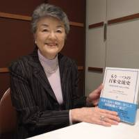 Akiko Kuno's strength as a woman stretches back through generations