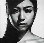 The booklet accompanying Hikaru Utada's new CD, 'Deep River,' shows the singer in a whole new light.