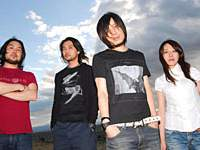 Instrumental postrock band Mono are currently touring Australia before playing Sept. 7 at Ebisu Liquid Room, Tokyo (their last 2007 show in Japan) and then heading to the United States.