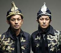 Ryukyudisko (above) and Afra & Incredible Beatbox Band are among the artists at this year's Wire techno event.