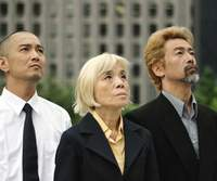 Members of the cast of 'World Trade Center as in Katakana.'