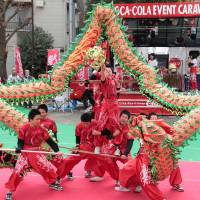 New Year's fun: Chinese New Year's celebrations feature music and traditional lion dances. | © YOKOHAMA CHINATOWN DEVELOPMENT ASSOCIATION