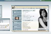 Japanese home page of the Web site Beautifulpeople.net