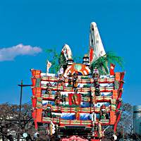Here's to the mother of all matsuri