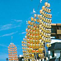 The Kanto Matsuri from Akita City (above) features tall bamboo poles hung with dozens of paper lanterns lit by candles, while the Hanagasa Mai is one of the highlights of Fukura Matsuri from Yuza Town, Yamagata Prefecture.