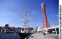 Kobe: picturesque city by the sea